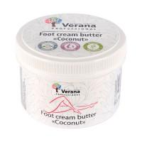 Крем-масло для ног Verana КОКОС, 450 гр, увлажняющий, питательный, омолаживающий