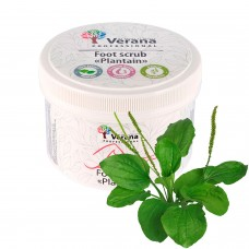 Foot Scrub Verana Professional «PLANTAIN»
